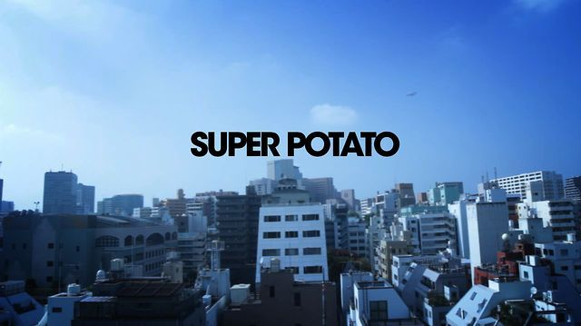 The best video games store in the world! - SUPER POTATO, Tokyo - on Vimeo