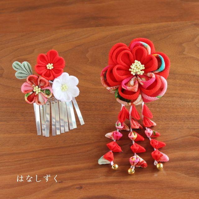 3段花(赤)七五三髪飾り 2点セット ちりめん