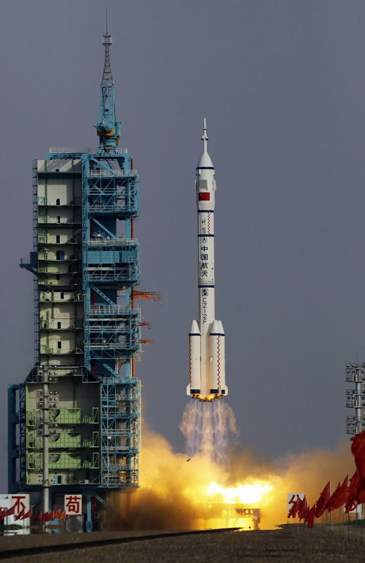 Chinese Long March 2F rocket.