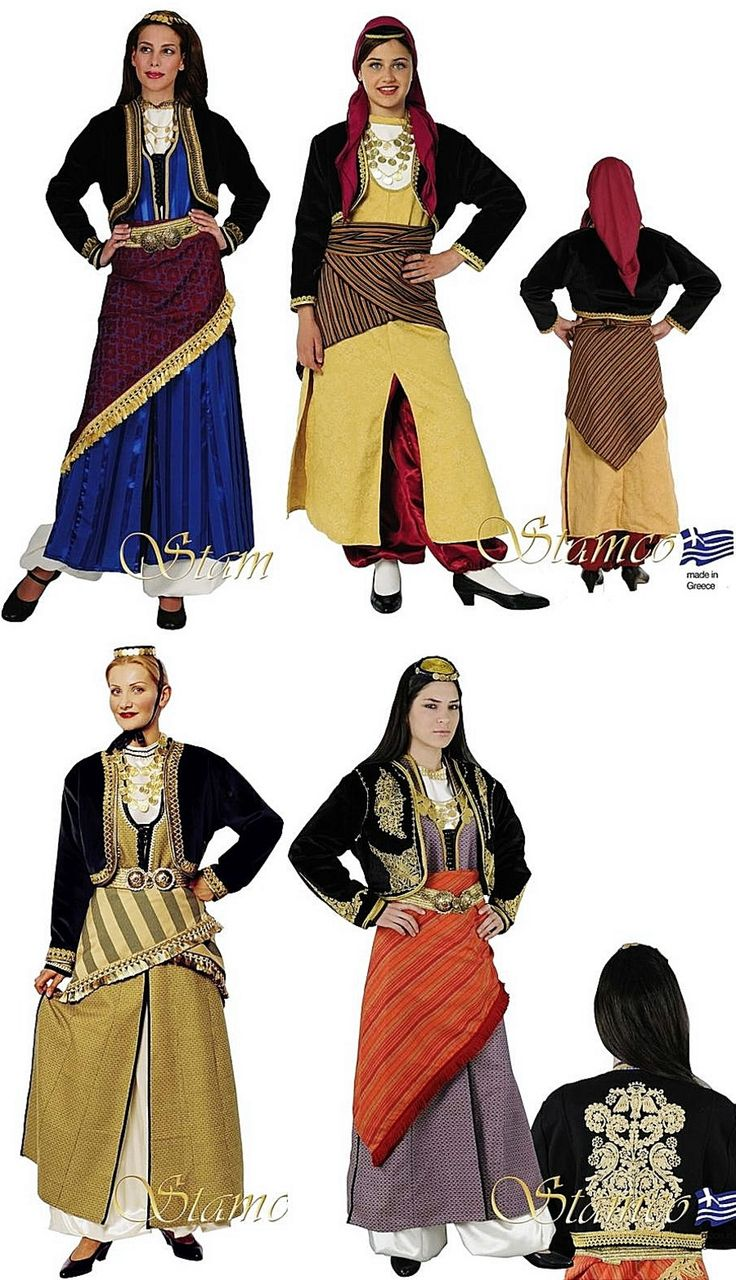 Four traditional costumes from the Pontos (Black Sea) region.  Clothing style: Rum (Anatolian Greek), early 20th century.  These are contemporary workshop-made copies, as worn by folk dance groups.  (Source: Stamco Costumes; www.greek-costumes.com).