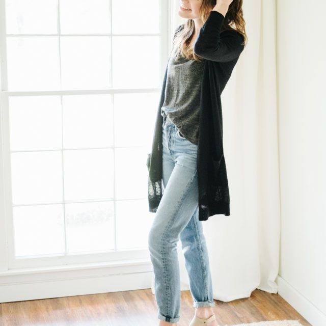 Unsure how to style something in your closet? Start here.