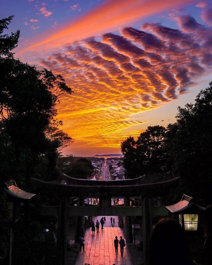 Miyajidake, Fukuoka Japan