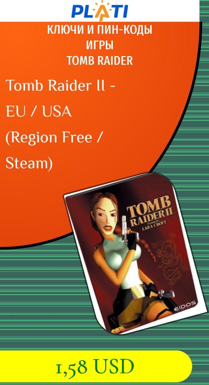 Tomb Raider II - EU / USA (Region Free / Steam) Ключи и пин-коды Игры Tomb Raider
