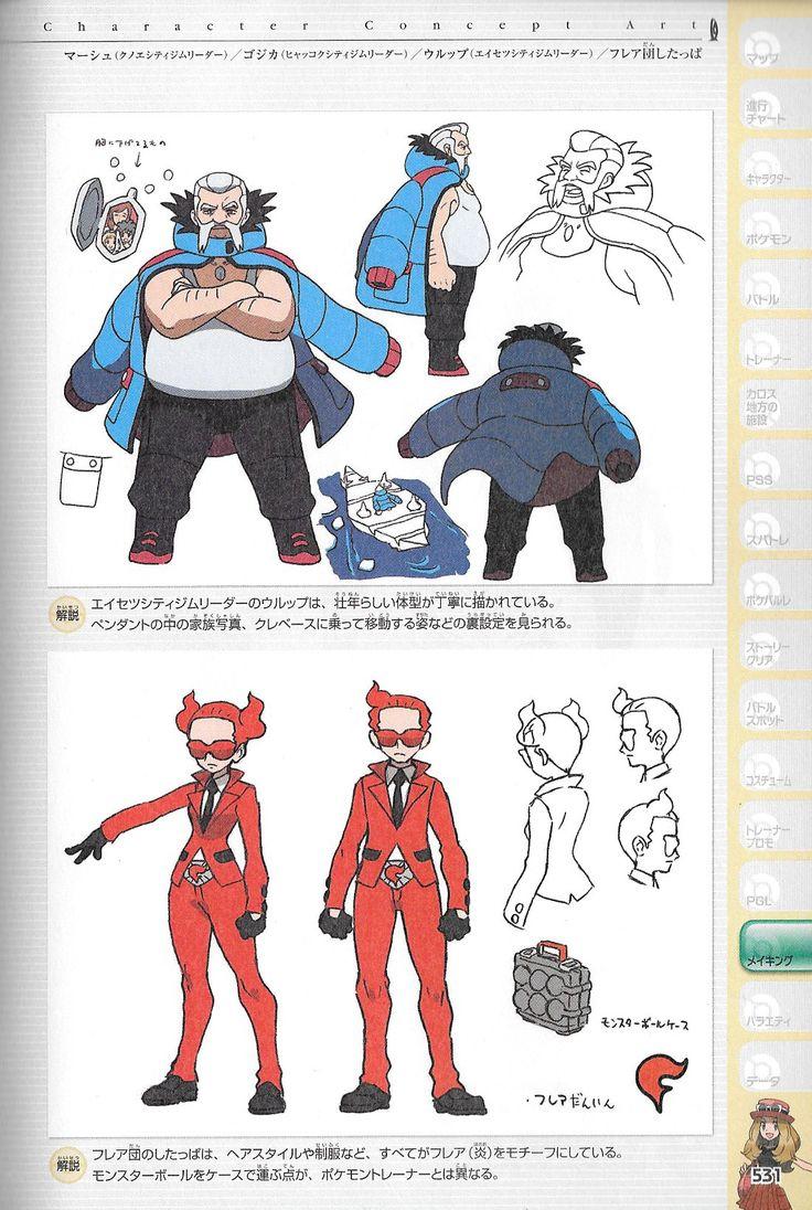 Pokémon X and Pokémon Y concept art