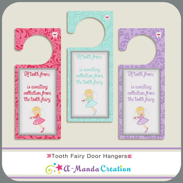 Printable tooth fairy door hangers. Perfect for hanging on a bedroom door to let the tooth fairy know there is a tooth that needs to be collected.
