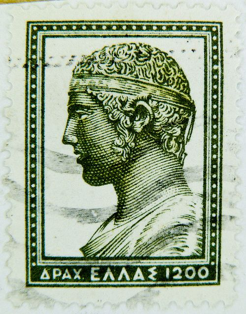 Delphi charioteer stamp Greece Hellas 1200 Dr. Ἕλλάς Ελλάδα 1200 postage bollo…