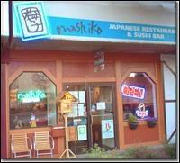 Mashiko Japanese Restaurant #BOC2011Sushi