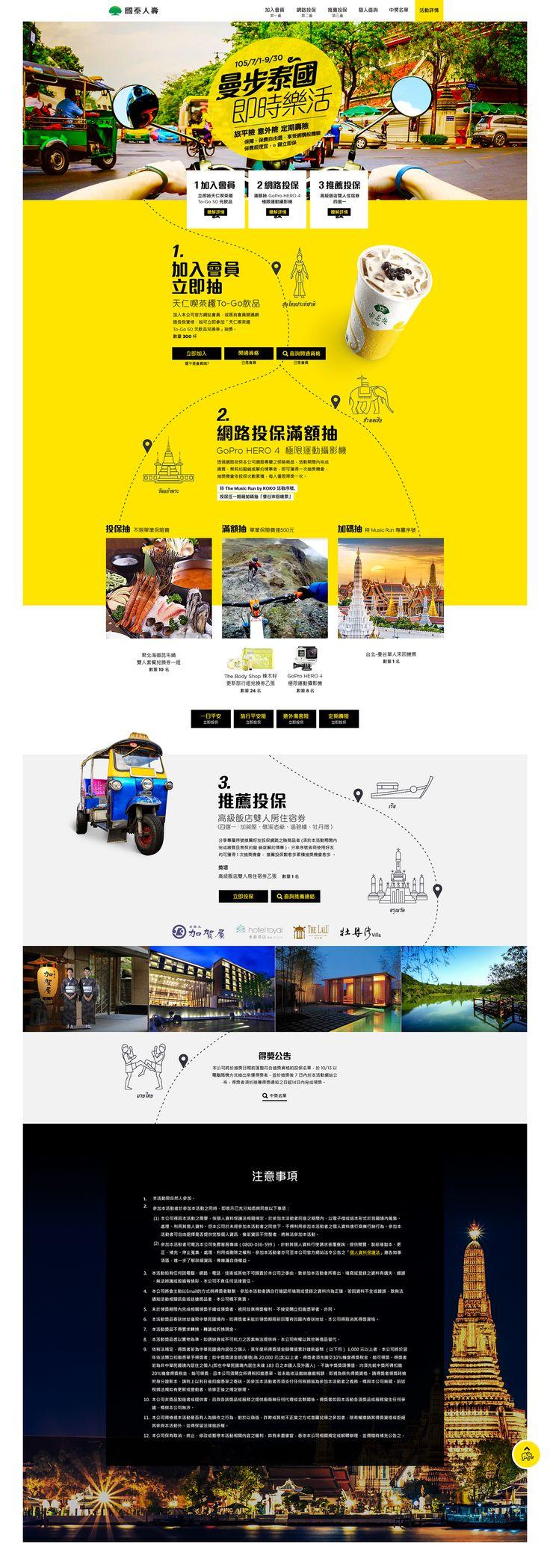 Cathay Life Insurance Event site - Bangkok layout