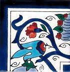 Rahim - Płytki tunezyjskie