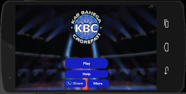 PLAY KBC 2015- screenshot thumbnail