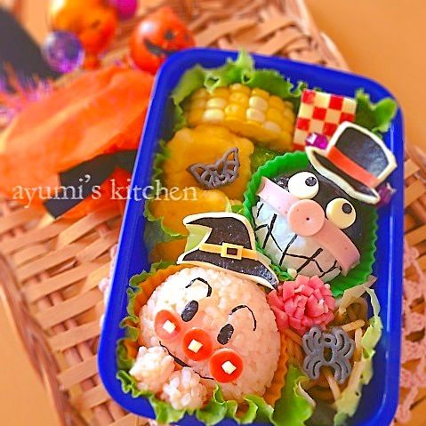 目で見ても楽しめるウキウキなハロウィン弁当を作ってみました♪ - 91件のもぐもぐ - アンパンマンとバイキンマンのハロウィン弁当☆ by Ayumi Furukawa