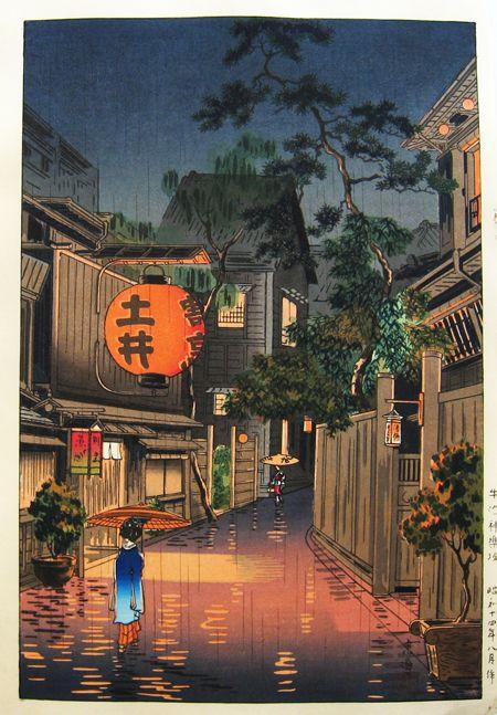 Evening at Ushigoma by Tsuchiya Koitsu