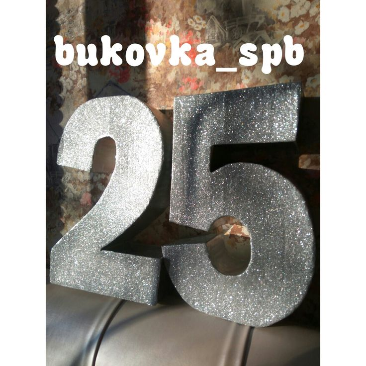 Glitter numbers