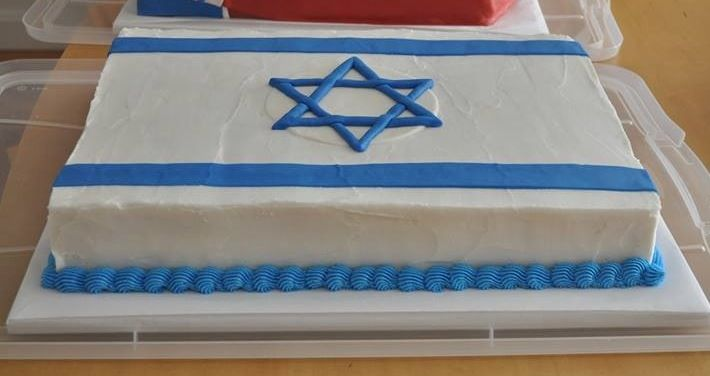 Flag Of Israel Cake For My Nephew S Bar Mitzvah Cakery