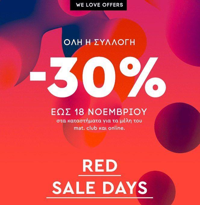 We Love Offers❣ Red Sale Days❣ -30% σε όλη τη συλλογή!  Online και στα 19 εταιρικά καταστήματα!  #matfashion #fw1718 #realsize #fashion #psootd #lovematfashion #plussizefashion #fashion