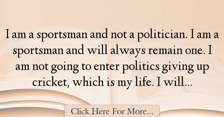 Sachin Tendulkar Quotes About Politics - 55261