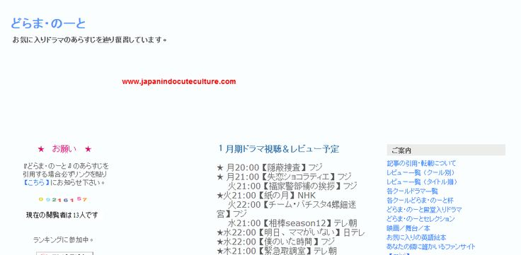 Subtitle Jepang Untuk Film, Anime, Movie, dan Drama Disini Tempatnya [日本字幕]