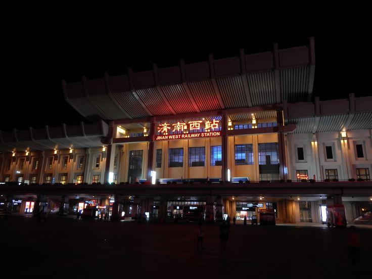 Jinan West Train Station, 2017