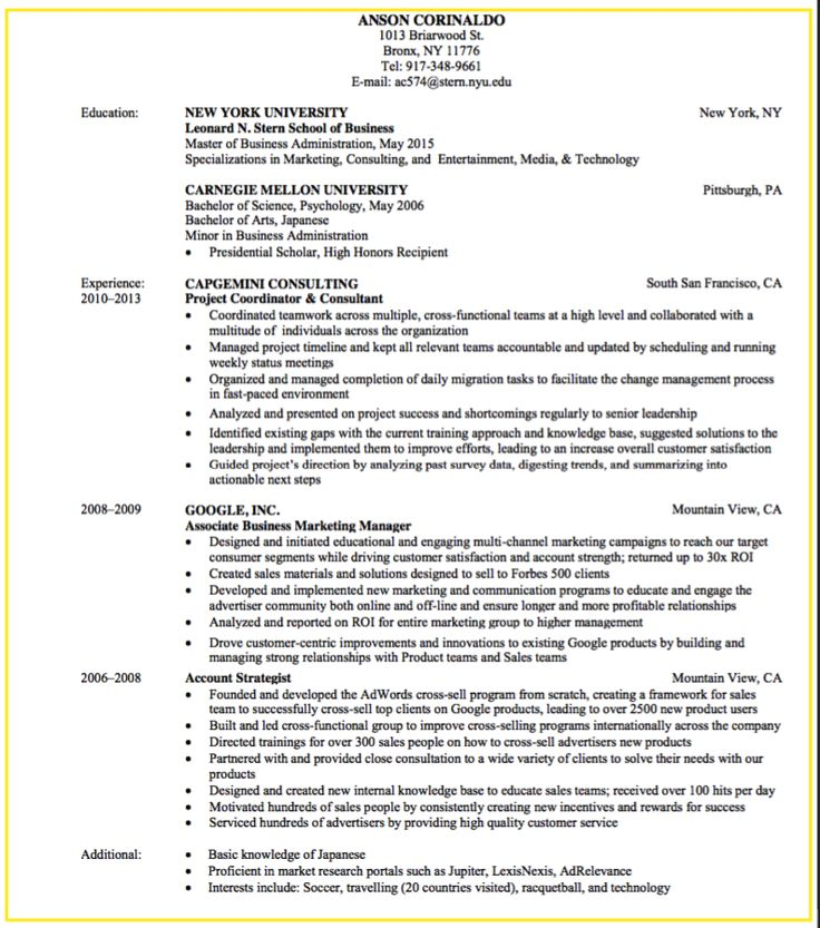 Online Advertising Executive #MTV Resume Example (resumecompanion - cad drafter resume