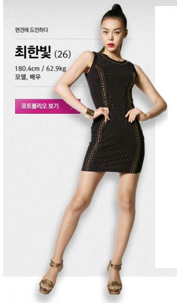 """Trans Beauty Lights Up ""Korea's Next Top Model"""" #transgender #trans #girlslikeus #fashion #korea"