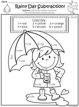 Subtraction Worksheets Fun Math Worksheets