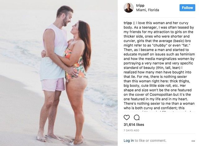 """A man's post about how much he loves his """"curvy wife"""" went viral — first, for being so """"inspirational,"""" and then, because people were making fun of how this dude thinks that being attracted to a woman who isn't a size zero makes him a Feminist Hero (TM). HERE'S A GOLD STAR FOR THAT RECEDING HAIRLINE, BUDDY."""