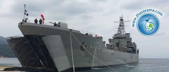 """Δημιουργία - Επικοινωνία: Το αρματαγωγό """"Χίος"""" του Πολεμικού Νατυτικού στον ..."""
