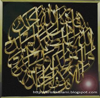 Islamic Cross Stitch   Beauty of Islamic Art in Cross Stitch Design