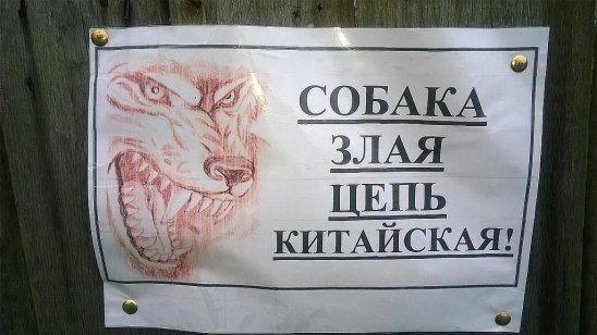 Предупреждение о качестве...(2) Одноклассники