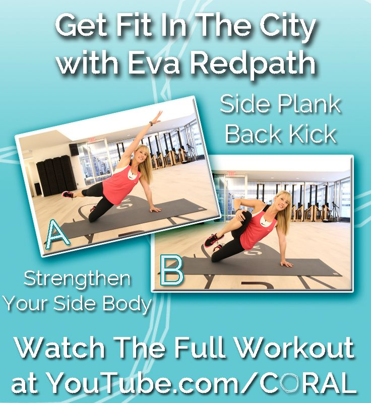 Side Plank Back Kick: This pose will help to strengthen your side body! Watch the video tutorial ft. @Eva Redpath to learn this move along with 4 more! https://www.youtube.com/watch?v=fNuvOPgN-j4=SPvPI4L2--Kmv1_QT8qXS7ZQFhSNaZmhmr=25 #Fitness #Exercise #Workout #Health
