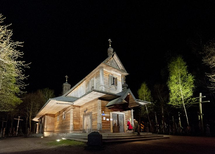 Święta Góra Grabarka - Galeria zdjęć