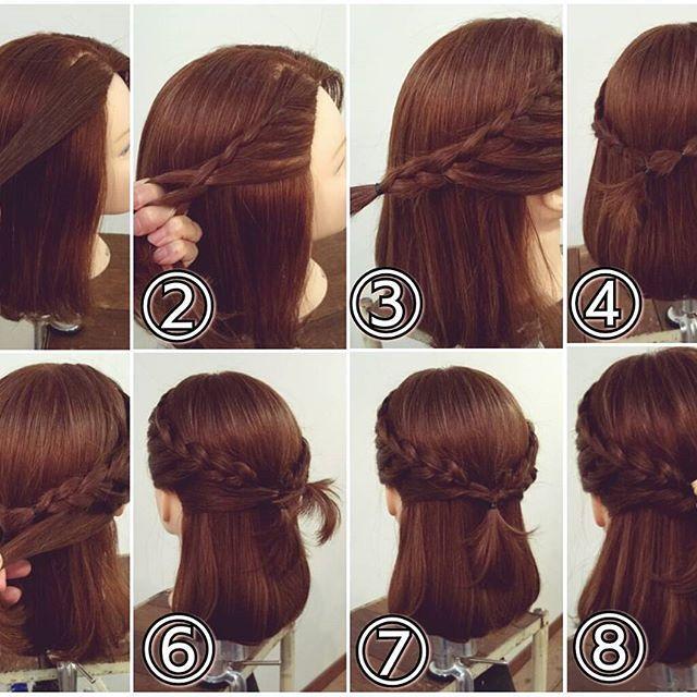 ボブハーフアップアレンジ ① フロントから片編み込みをしていきます。 ② フェイスライン側の髪を拾いながら編み込んで行きます。髪を拾うときは床と水平に髪を拾うと整った感じに見えますよ。 ③ 耳の後ろまで編み込んだらその先は三つ編みにします。 ④ 反対側も同じように片編み込みをしたら両方を後ろで結びます。 ⑤ 耳の後ろの髪を両側からとり… ⑥ 後ろで結びます。 ⑦ それをくるりんぱします。 ⑧ 飾りゴムをつけてかたちを整えたら出来上がりです! #横浜美容室#ヘアサロン#ヘアエステ#美容室#ヘアアレンジ#ヘアアレンジ解説#ヘアアレンジプロセス#簡単アレンジ#まとめ髪#ヘアスタイル#ボブアレンジ#ハーフアップ#ハーフアップアレンジ#くるりんぱ#片編み込み#編み込み#横浜#石川町#元町#nest#スタッフ募集#スタッフ募集中