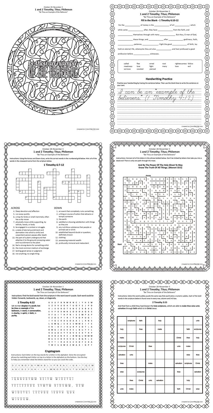 free lds worksheets and printables mazes crosswords. Black Bedroom Furniture Sets. Home Design Ideas