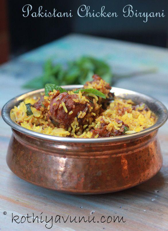 Kothiyavunu.com : Chicken Biryani Recipe - Pakistani Style