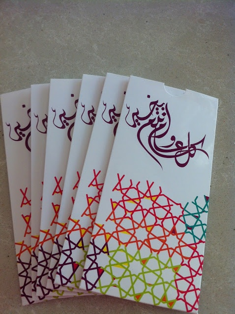Eid card by @hgraphics_uae