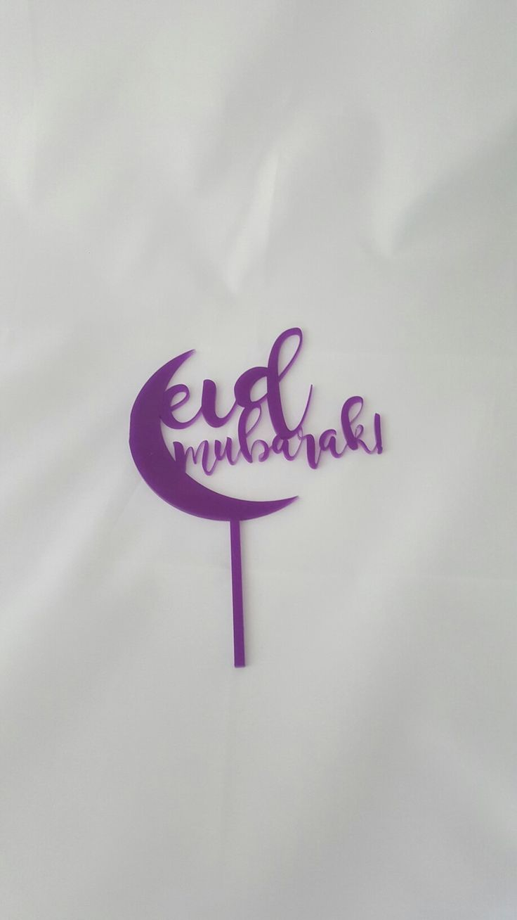 ideas about Eid Cake Cake Stencil, Cakes and