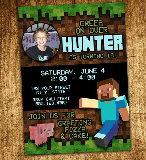 Minecraft Birthday Invitation Minecraft Birthday Minecraft