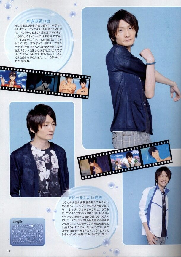 Nobunaga Shimazaki #BestSeiyuu ♡ Haru-chan's seiyuu ^^