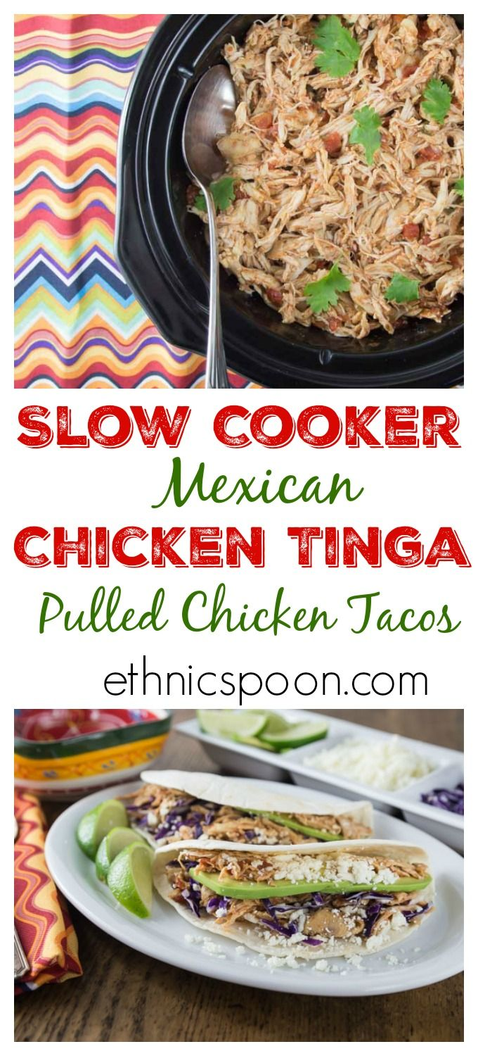 Taco's anyone? Slow cooker smoky and spicy chicken tinga or Mexican pulled chicken is about as versatile as dishes come.  You can make tacos, burritos, tostadas or nachos!  I like to make a big batch and freeze into family sized portions. Once I have it completely cooked in the slow cooker I pull it or shred it  and then I add back to the slow cooker to keep it warm for serving.   ethnicspoon.com