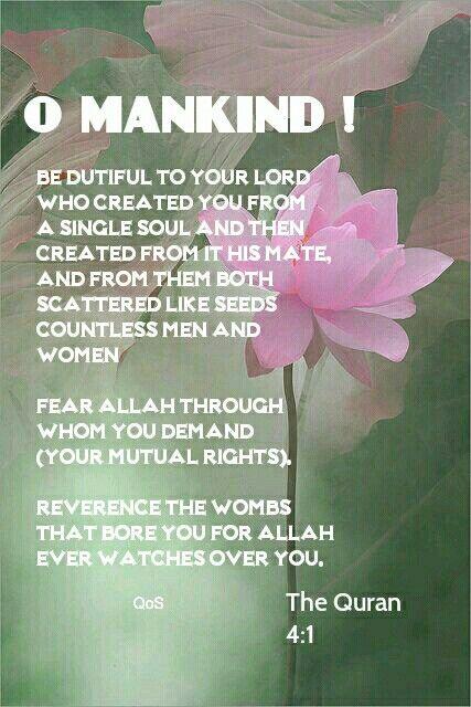 The noble Quran 4 : 1