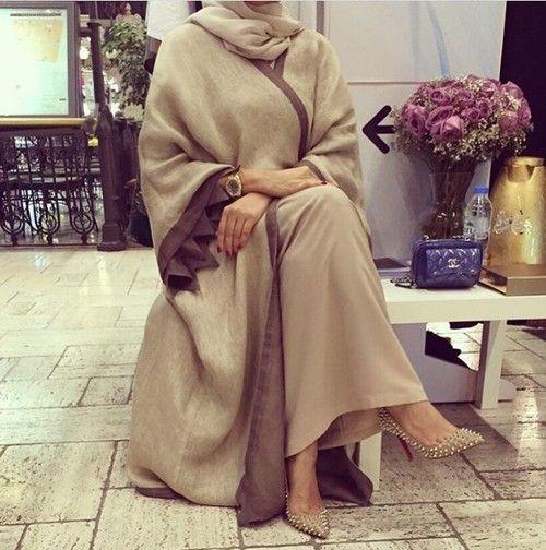 Hijab Fashion | Nuriyah O. Martinez | hijab and abaya -kuva