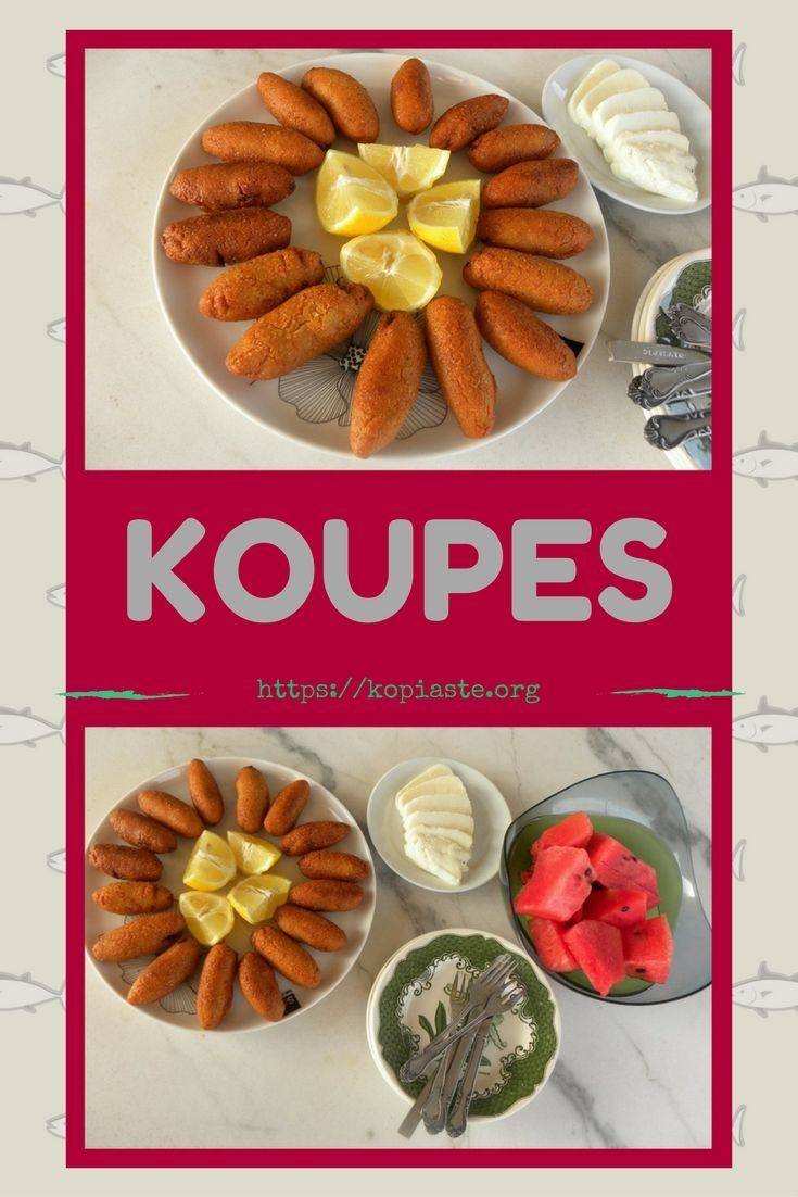 Koupes, (found also in other countries under the name kibbeh, kibbe, kubbah, kubbat), is a street food we find in Cyprus, which is served as a snack, party finger food or as  part of a  mezes dish.    #koupes #kibbeh #kubbah #cyprus #Cypriotfood #partyfood #fingerfood #kopiaste