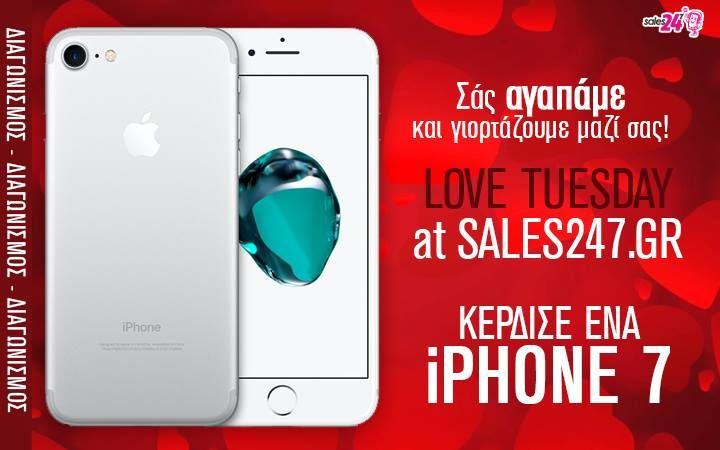 Diagonismos iPhone 7!