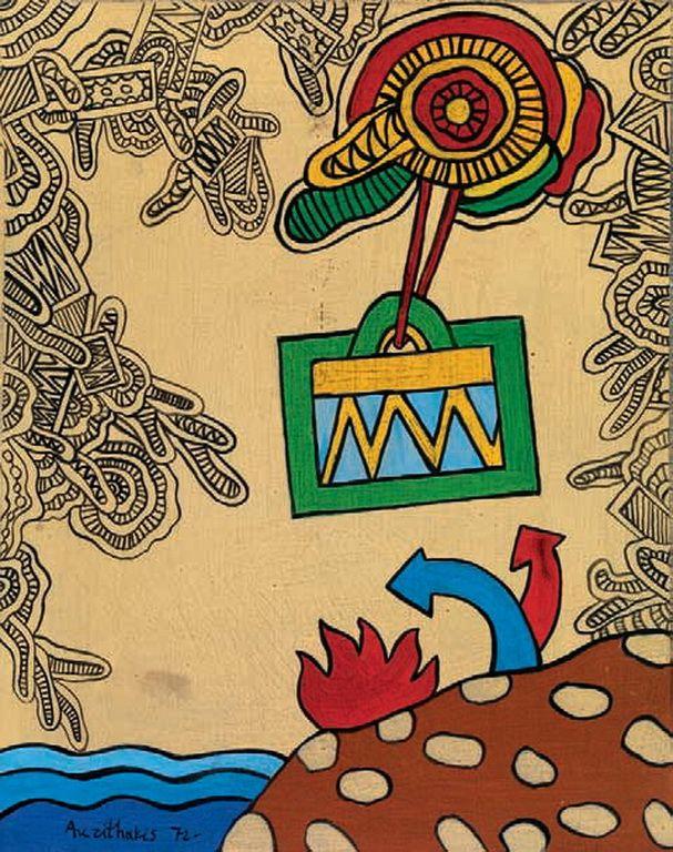 Alexis Akrithakis - Flying suitcase, 1972