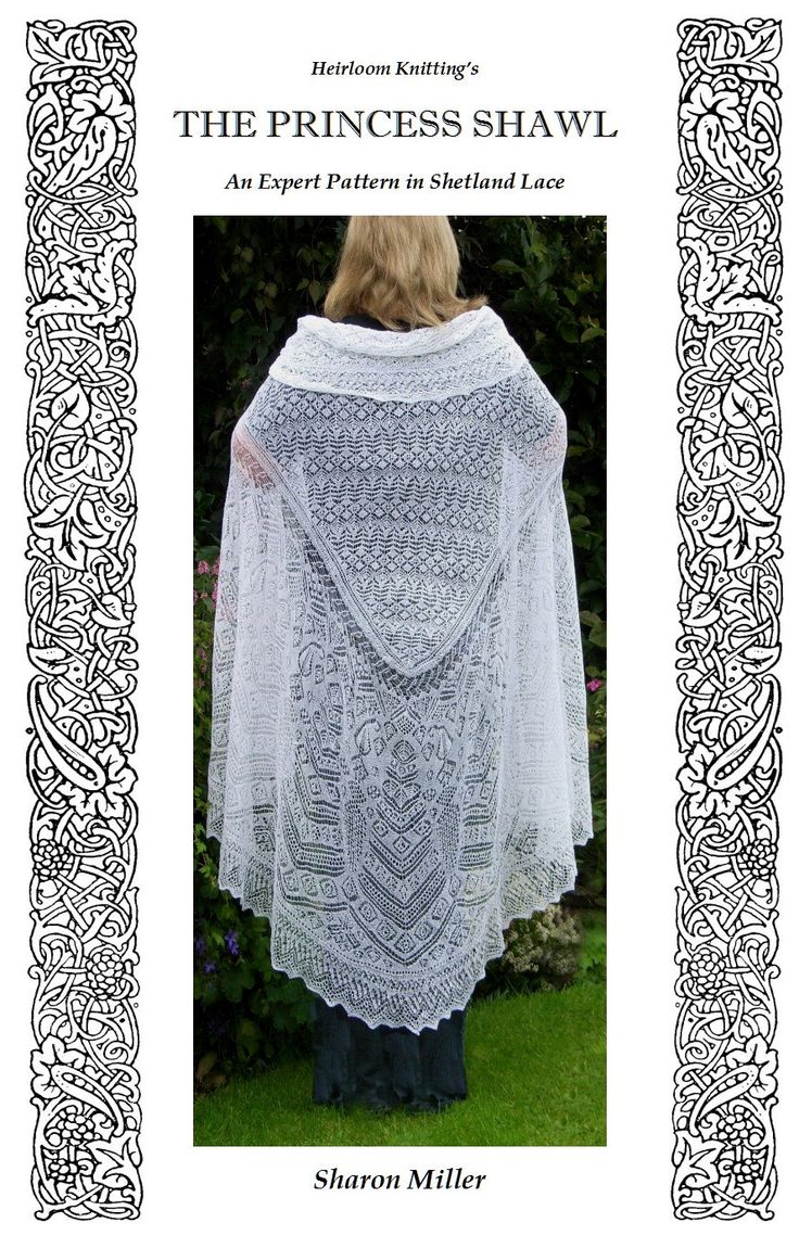 The Princess Shawl - Revised and Updated for tablet viewing -Sharon Miller - Shetland Lace - Heirloom Knitting by HeirloomKnitting on Etsy