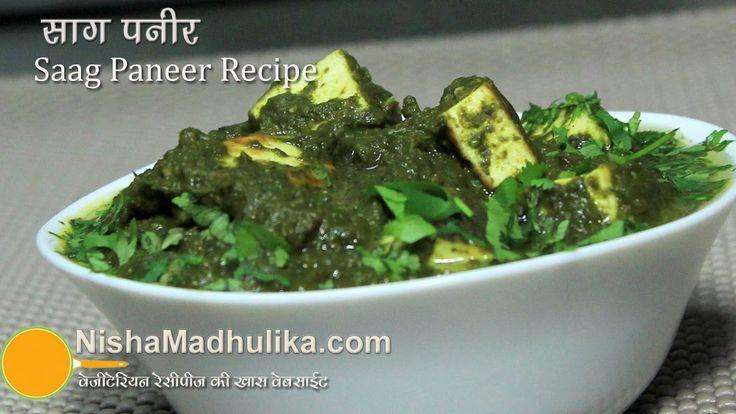 Top 12 Khoya Matar Paneer Recipe In Hindi By Nisha Madhulika