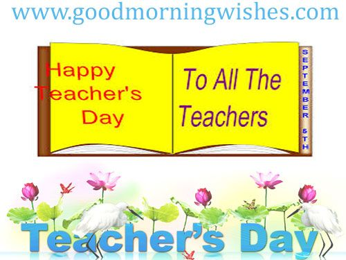teacher quotes, teachers day sms,happy teachers day wishes , teachers day sms messages , teachers day special sms, teachers day greetings, quotes for teachers day and teachers appreciation messages.