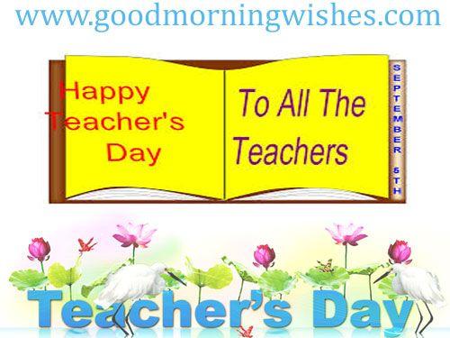 teacher quotes, teachers day sms,happy teachers day wishes , teachers day sms messages , teachers day special sms, teachers day greetings, quotes for teachers day and teachers appreciation messages.