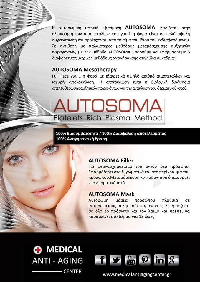 www.medicalantiagingcenter.gr