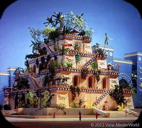 自然の草花に癒されて。バビロンの空中庭園